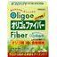 乳酸菌・オリゴ糖 オリゴ&ファイバー 5g×30包