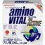 アミノ酸 アミノバイタル 2200