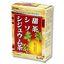 健康茶その他 甜茶・シソ・シジュウム茶