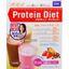 ダイエット食品 DHC プロティンダイエット 7袋