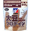 プロテイン ウイダー 大豆プロテイン 徳用840g プレーン味