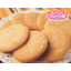 ダイエット菓子 豆乳おからクッキー 寒天入り プレーン