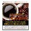 ダイエット飲料 スリムサポートコーヒー カフェスリム